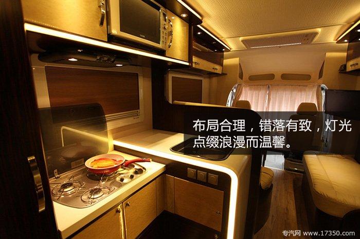 逐夢N750房車廚房布局