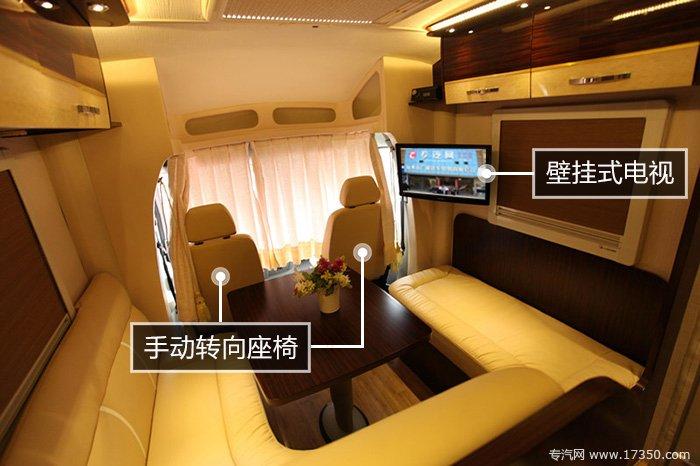 逐夢N750房車寬敞的會客廳,帶有壁掛式電視、轉向座椅
