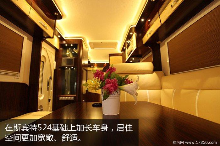 逐夢N750房車使用加長車身空間寬敞