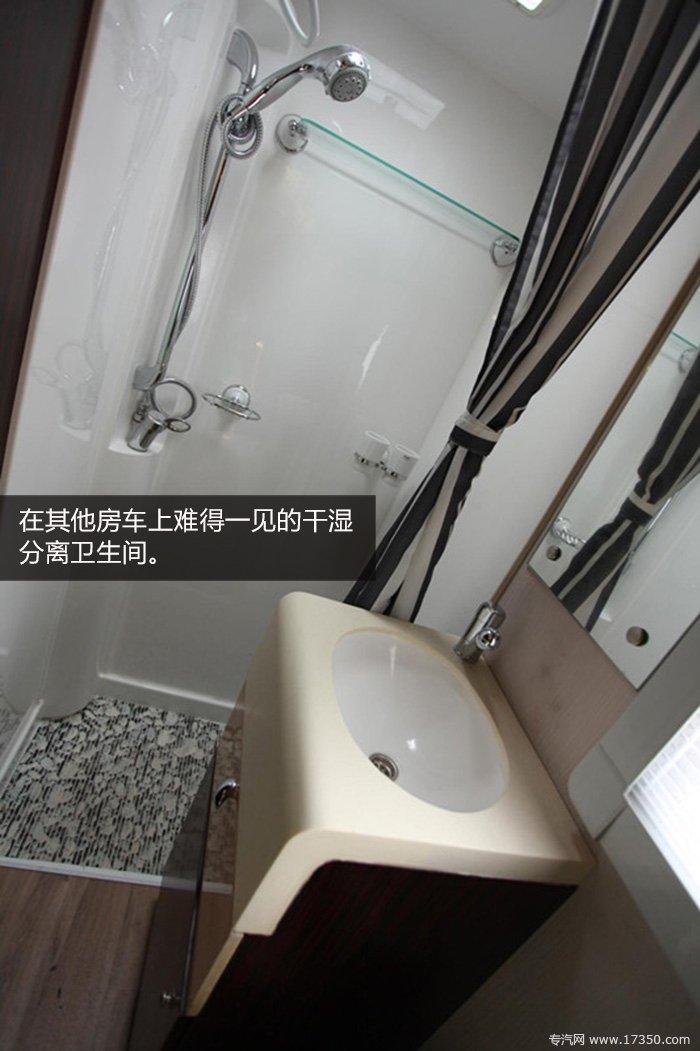 逐夢N750房車的干濕分離衛生間