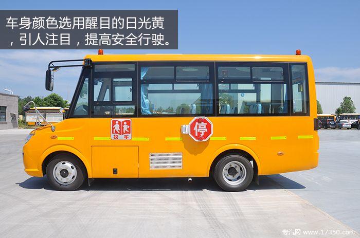 楚风19座幼儿园校车,车身颜色选用醒目的日光黄