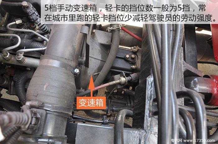 东风微卡5档变速箱