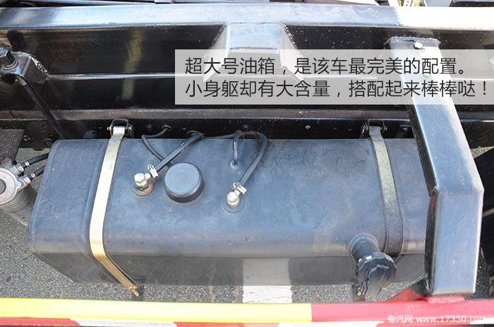 东风微卡超大号油箱