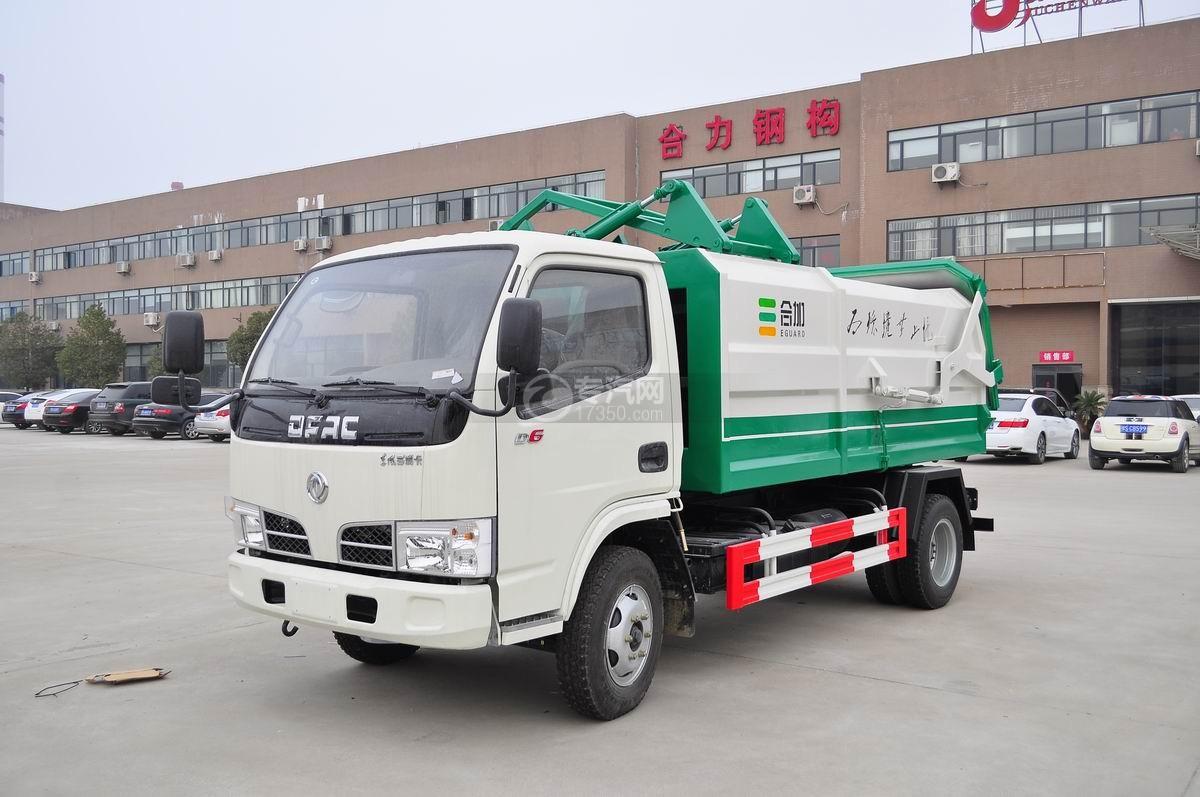 东风多利卡D6对接挂桶式垃圾车图片