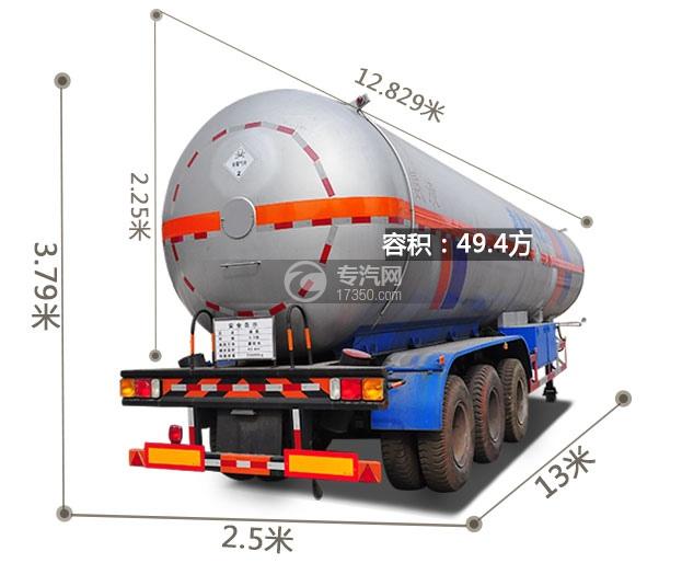 49.4方液化气体运输半挂车尺寸图