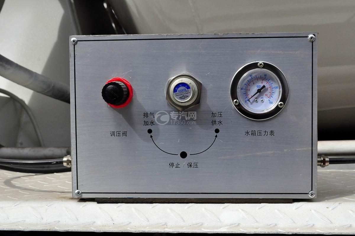 东风神宇御虎3.47方搅拌车水箱调压按钮