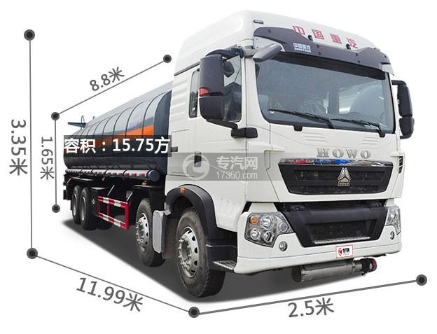 重汽豪沃T5G 21方前四后八腐蚀性物品运输车尺寸图