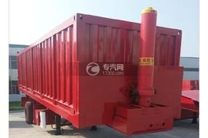 自卸车车箱/自卸车配件/车箱