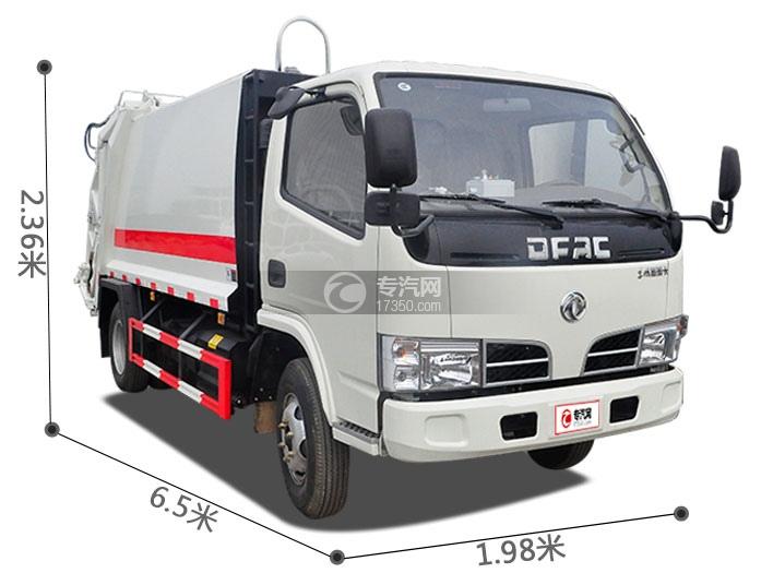 东风福瑞卡压缩式垃圾车尺寸图