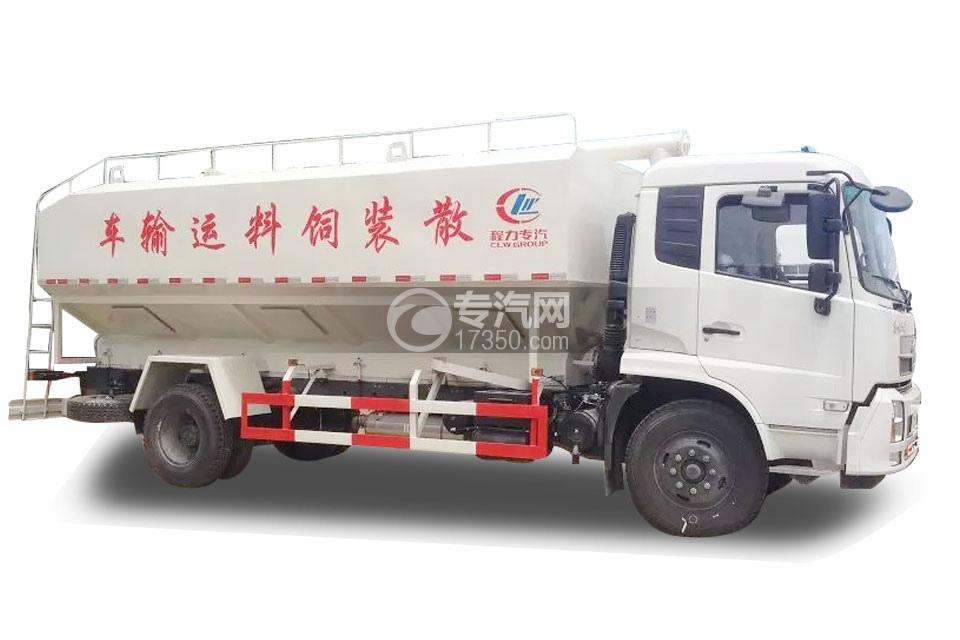 东风天锦单桥散装饲料运输车右侧