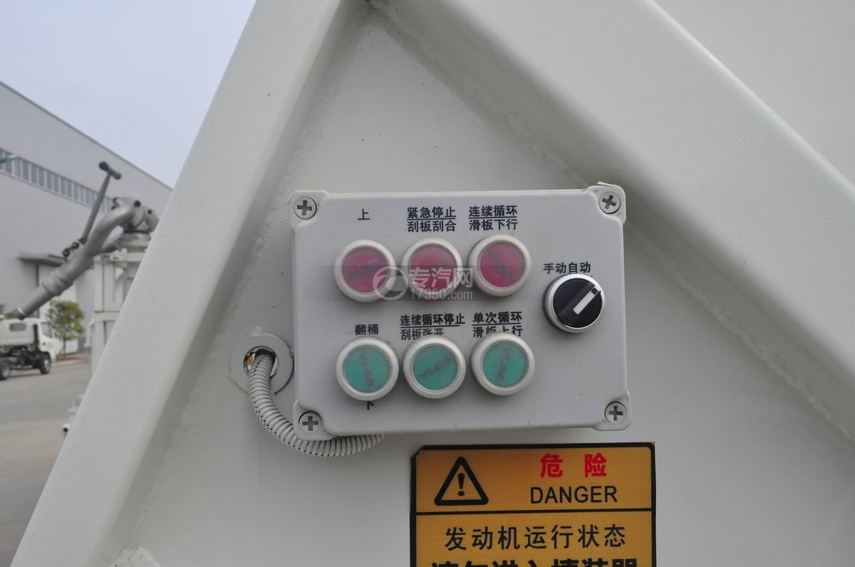 东风福瑞卡压缩式垃圾车操作系统指示牌