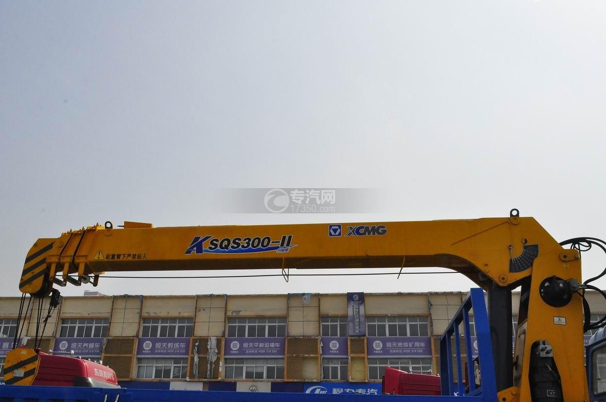 东风153小三轴徐工12吨直臂随车吊吊机