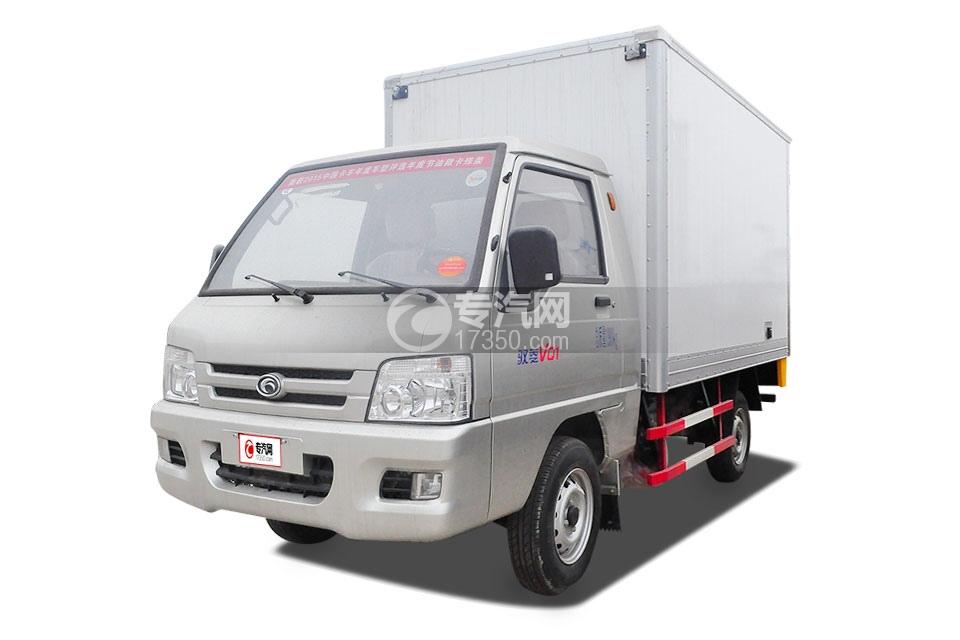 福田驭菱厢式运输车