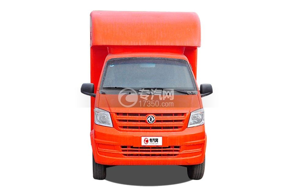 东风俊风国五流动售货车(橙)