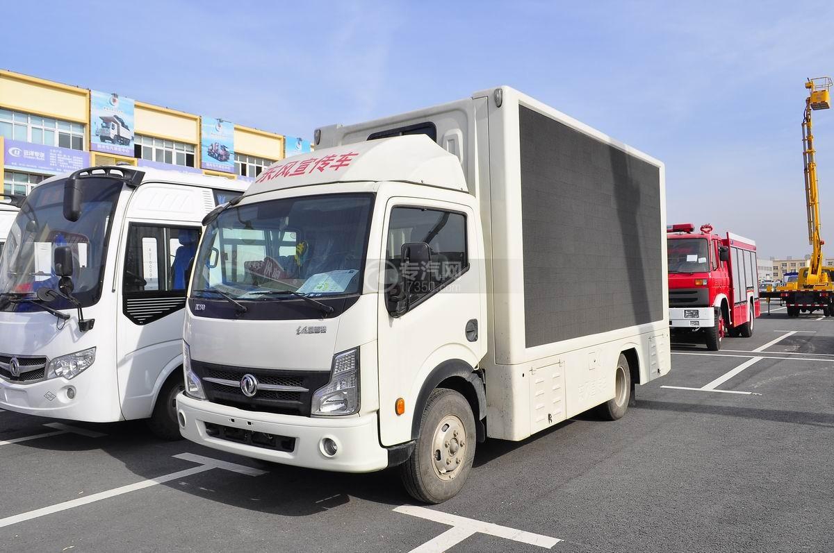 东风凯普特N280LED广告车