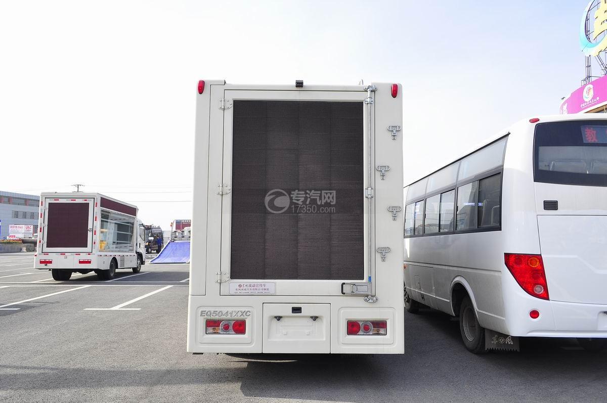 东风凯普特N280LED广告车后面图