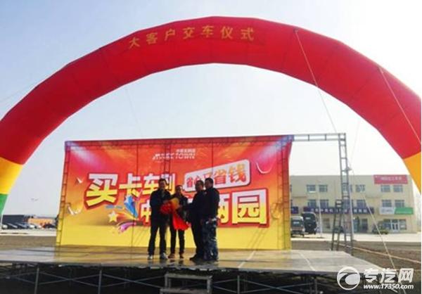 江淮重卡首批物流厢式货车在沈阳中集车辆园交付