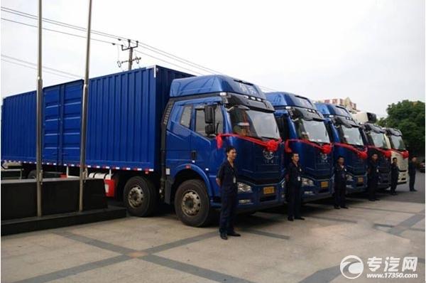 解放锡柴327辆厢式车交付物流企业