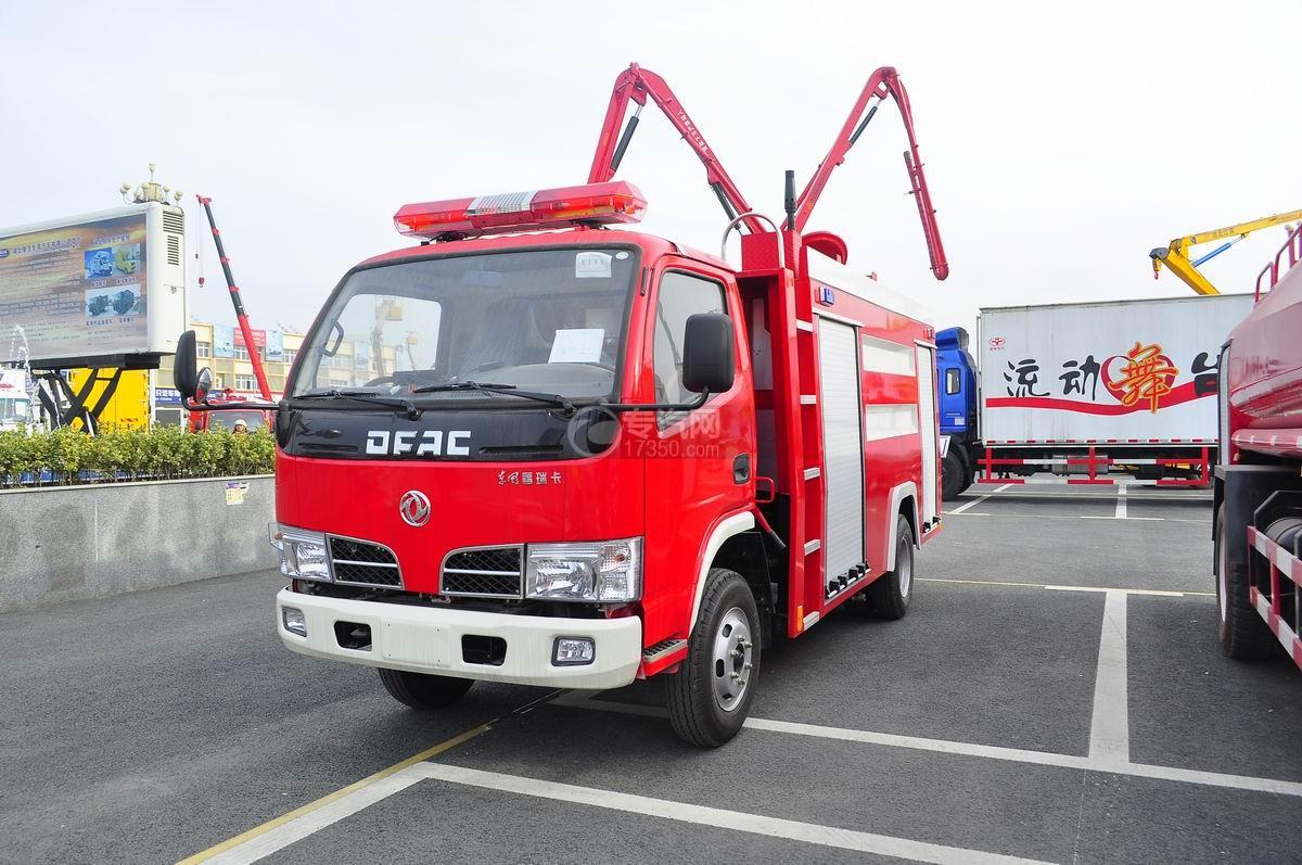 东风福瑞卡消防车图片