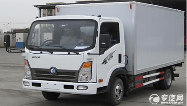 重汽王牌获500辆新能源厢式物流车大订单