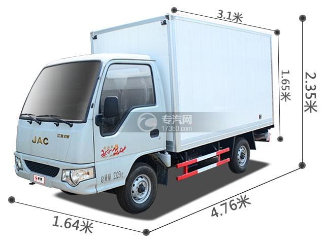 江淮好微厢式运输车尺寸图