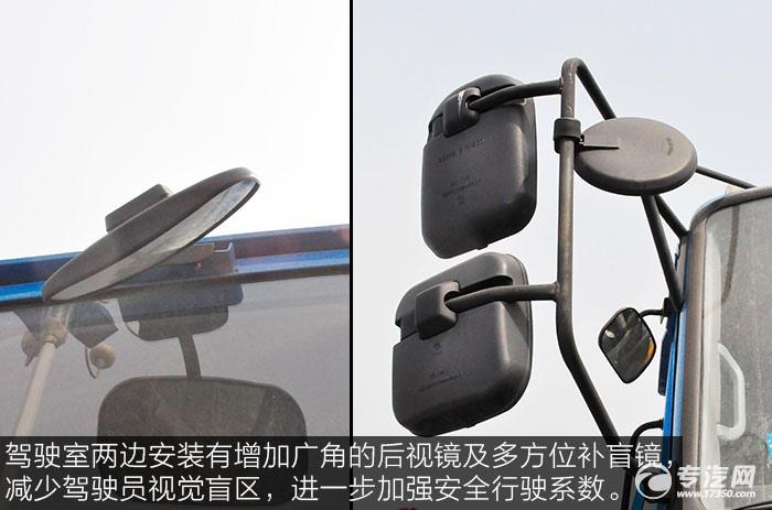 东风153小三轴徐工12吨直臂随车吊后视镜及补盲镜