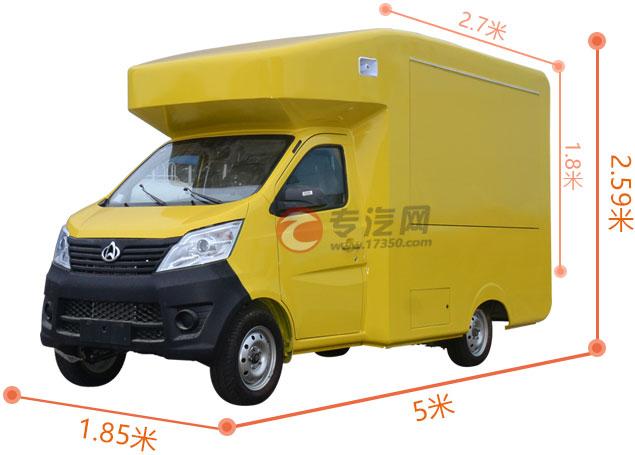 长安国五流动售货车尺寸图