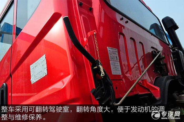 楚风后双桥平板带吊运输车可翻转机构