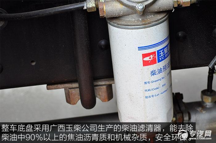 楚风后双桥平板带吊运输车柴油滤清器