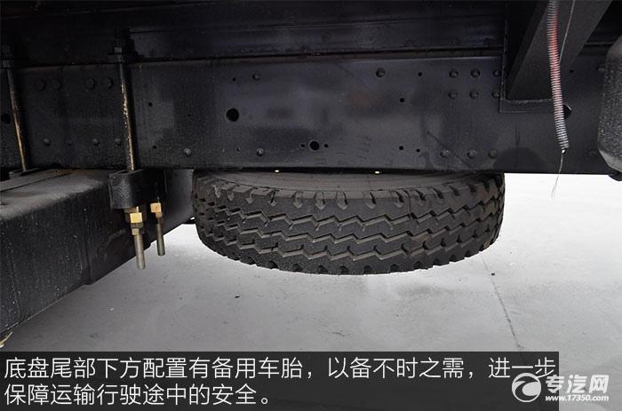 楚风后双桥平板带吊运输车备用车胎