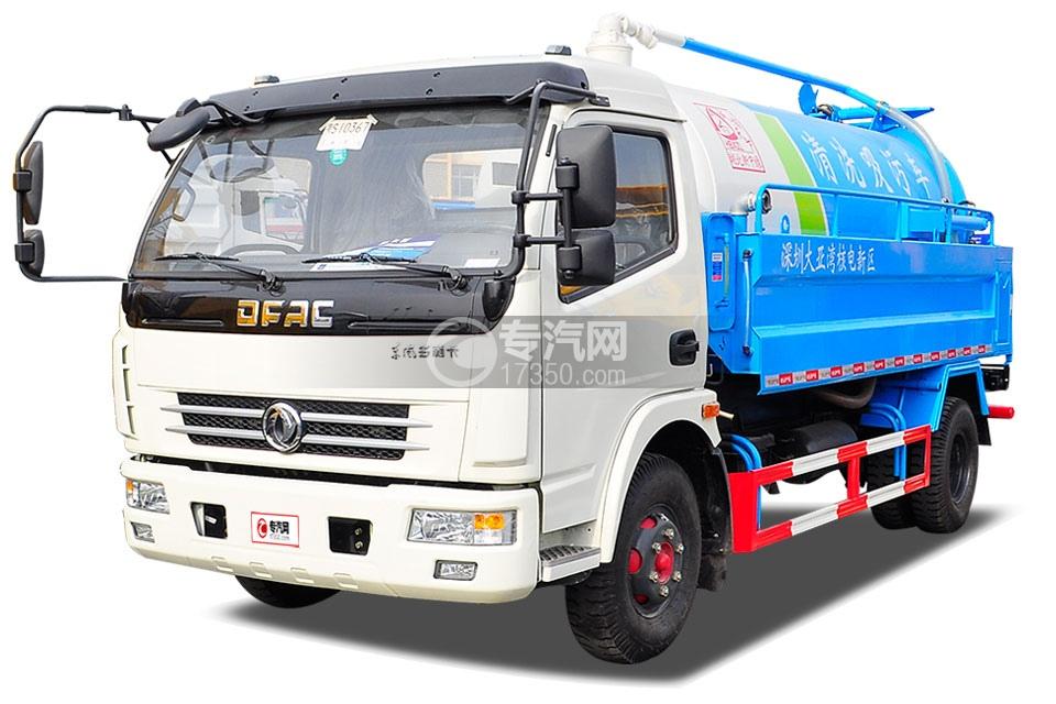 东风多利卡国五2.6方清洗吸污车