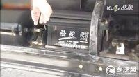 厢式货车底盘部分视频