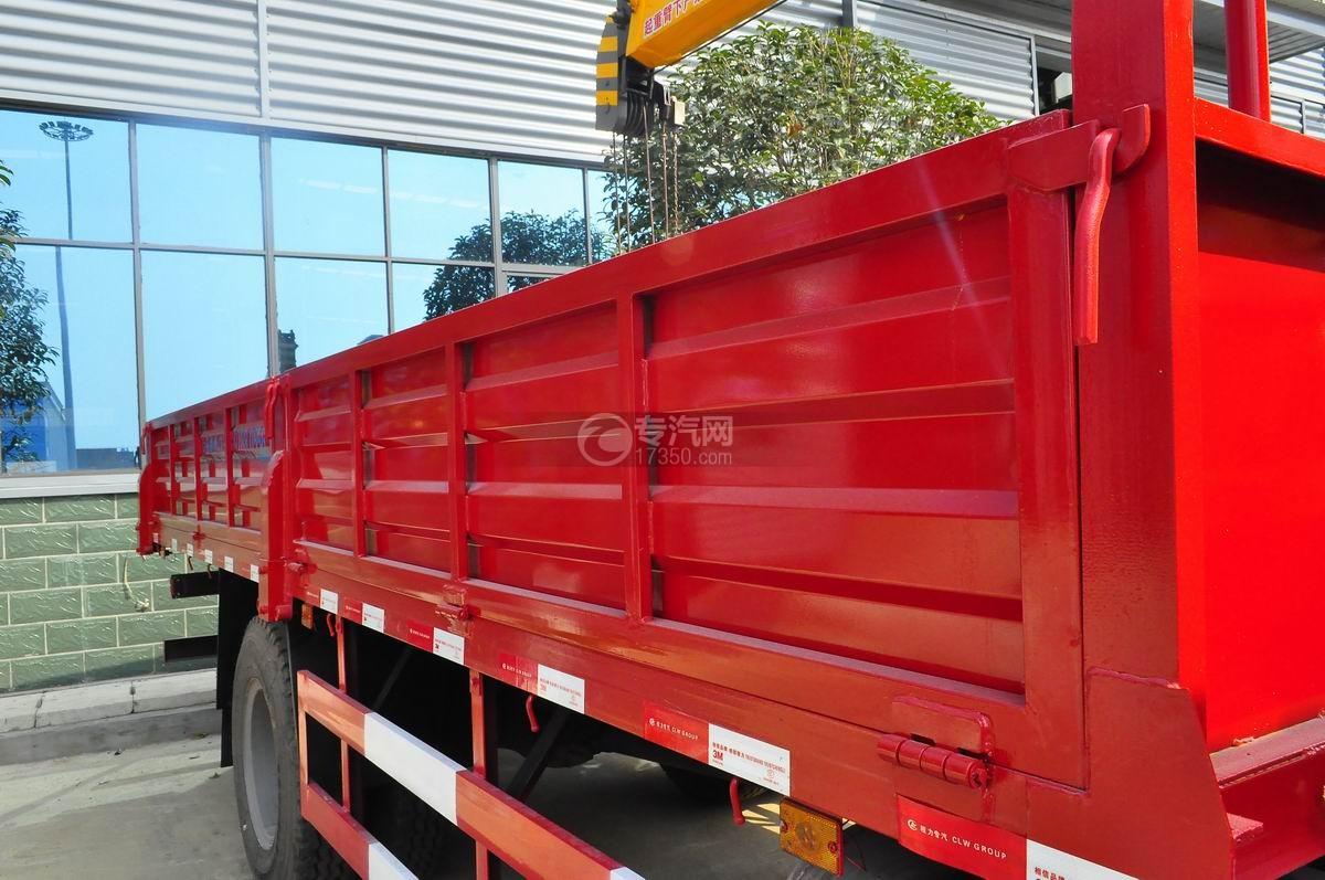 解放J6单桥3.5吨直臂随车吊货箱2