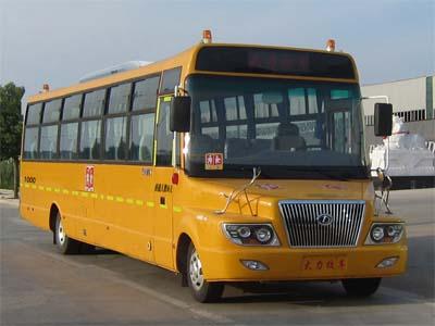 大力牌56座小學生專用校車