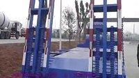 平板半挂车运输车细节展示视频