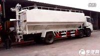 15吨散装饲料运输车视频