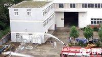 消防车操作视频
