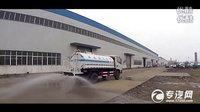 5T小型洒水车工作视频