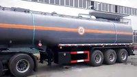 红岩杰狮化工液体运输车操作原理