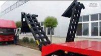 平板运输车的工作原理
