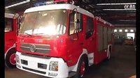 江特牌6吨泡沫消防车
