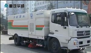 中国重卡东风天锦扫路车