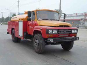 東風140型5方清洗車