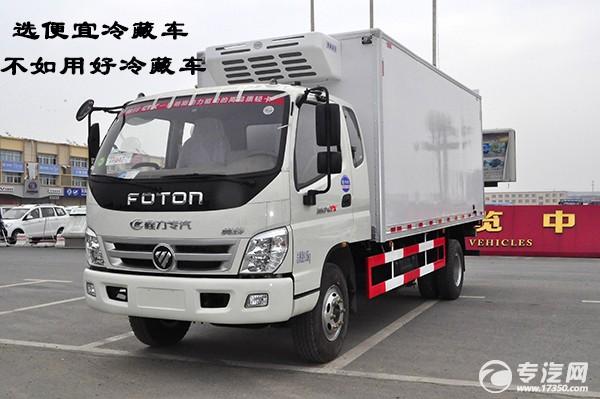 福田奥铃CTX冷藏车