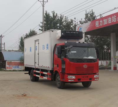 解放J6单桥6.7米冷藏车
