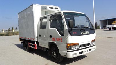 庆铃五十铃双排座3.15米冷藏车