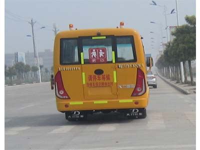 大力6.7米24-33座小学生专用校车