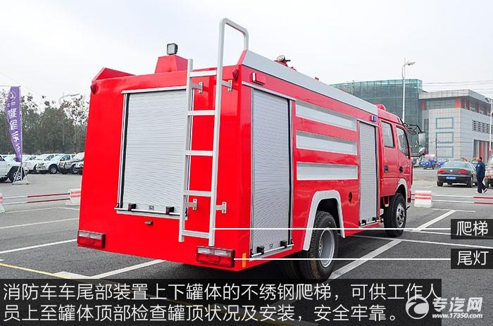 消防车车尾部装置上下罐体的不绣钢爬梯