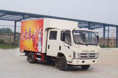 福田时代康瑞H2双排座流动舞台车