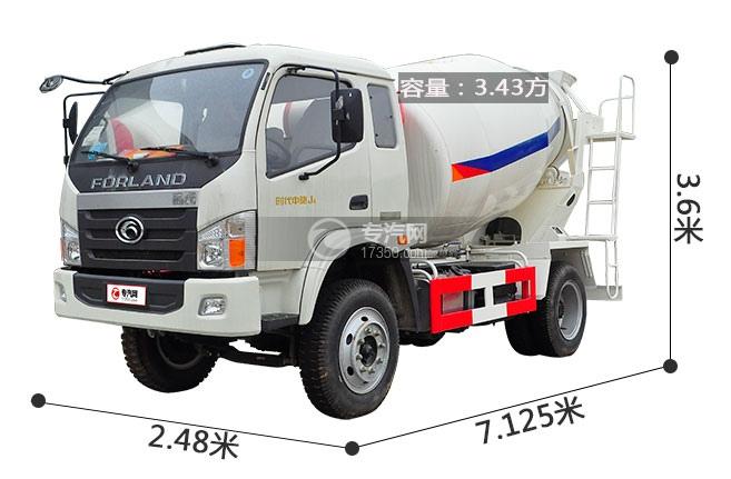 福田时代中驰J4国五4方混凝土搅拌车外观尺寸图